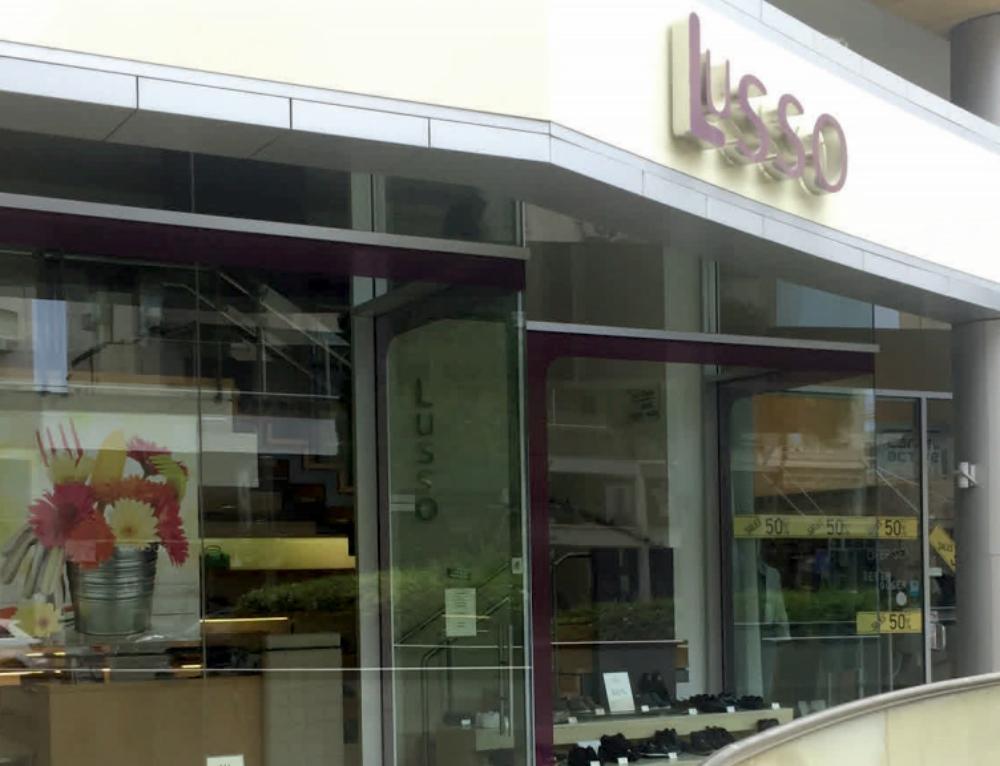 Maximos Plaza Retail Shop